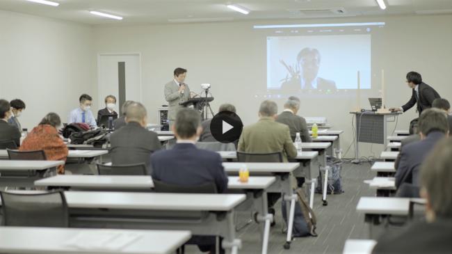 知的イノベーション研究センター活動紹介動画を掲載しました